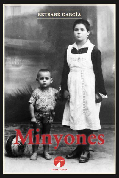 MINYONES